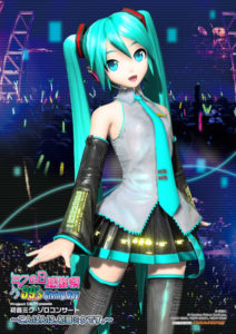 Miku's Thanksgiving Festival 39's Giving Day Project DIVA presents Hatsune Miku Solo Concert ~Good Evening, I'm Hatsune Miku.~