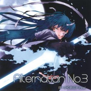 Alternation No.3