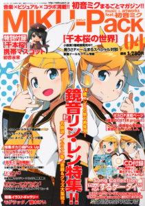 "MIKU-Pack 04 Song Collection ""Koisuru Keetai"""