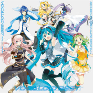 VOCALOID BEST from Nico Nico Douga【Blue】