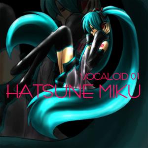 Near Future City 1st Album – Hologram