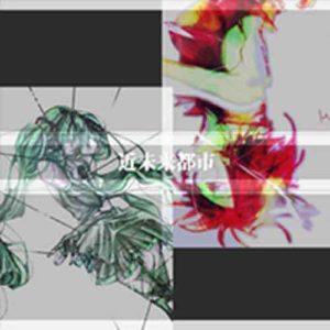 Kinmirai Toshi 2nd Album [Kinmirai Toshi]