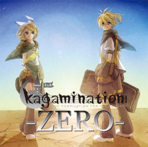 kagamination -ZERO-