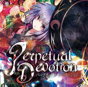 Perpetual Devotion