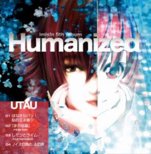 Humanized