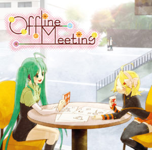 Offline Meeting