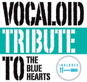 VOCALOID tribute to the BLUE HEARTS