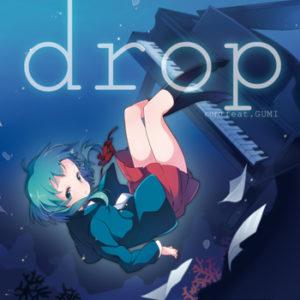 drop [coro]