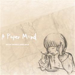 A Paper Mind