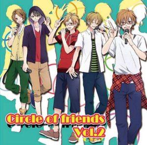 Circle of friends Vol.2