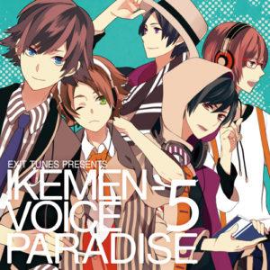 EXIT TUNES PRESENTS Ikemen Voice Paradise 5