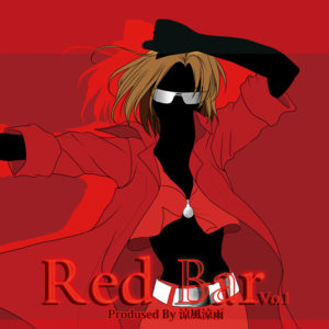 Red Bar Vo.1