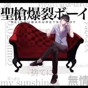 Seisou Bakuretsu Boy
