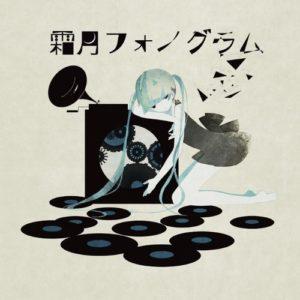 Shimotsuki Phonogram