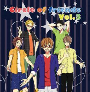 Circle of friends Vol.3