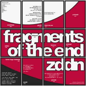 Fragments of the End