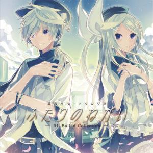 Futari no Negai -RL Ballad Collection-