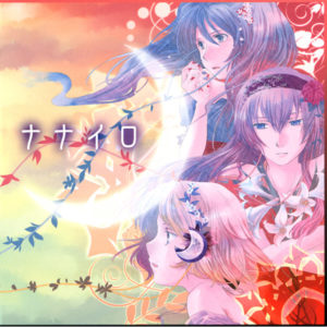 nanairo/Seven Prismatic Colors