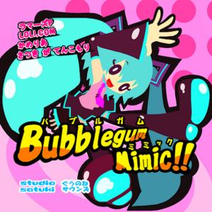 Bubblegum Mimic!!