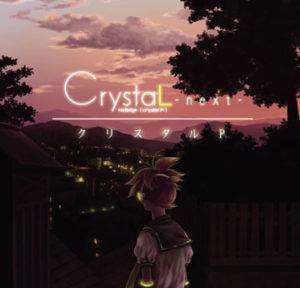 CrystaL -next-