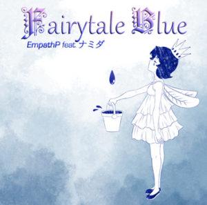 Fairytale Blue