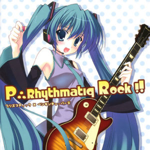 P∴Rhythmatiq Rock!! Special demo CD