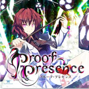 Proof Presence