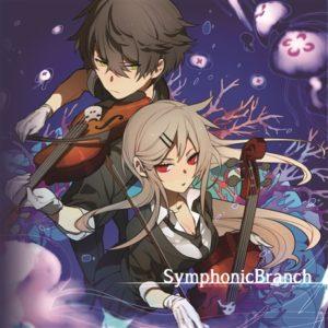 SymphonicBranch