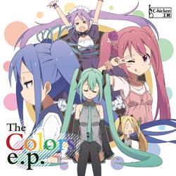 The Colors E.P.