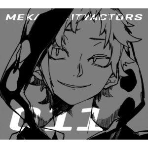 """MEKAKUCITY ACTORS Vol.11 """"Otsukimi Recital"""" Bonus CD"""