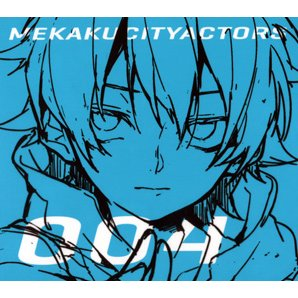 "MEKAKUCITY ACTORS Vol.4 ""Kagerou Days"" Bonus CD"