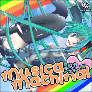 musica machina!