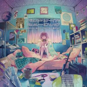 Bedside Music