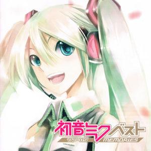 Hatsune Miku Best ~memories~