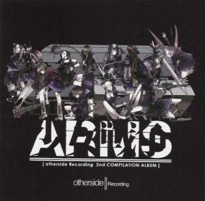 Shoujo Sensou | ARMS
