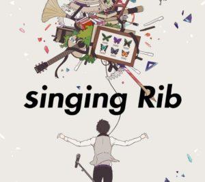 singing Rib (Limited Edition)