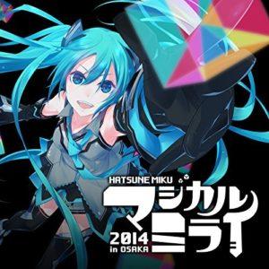 Hatsune Miku Magical Mirai 2014 Live