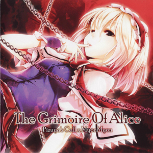 The Grimoire of Alice