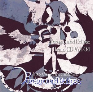 Foreground Eclipse Demo CD Vol.04