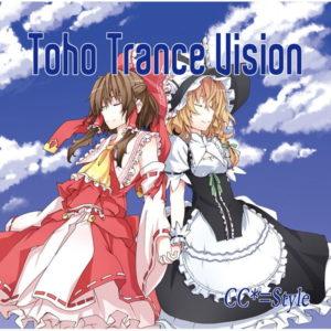 Toho Trance Vision