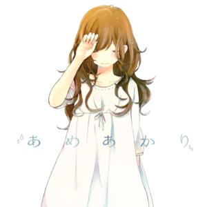 Ame Akari