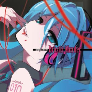 lol project 010 : Drastic Murder