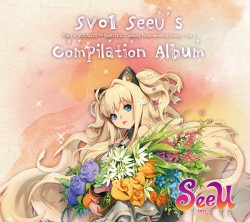 SV01 SeeU's 1st Compilation Album [ Japanese ver. ]