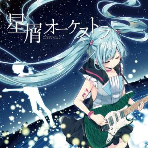 Stardust Orchestra