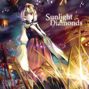Sunlight Diamonds