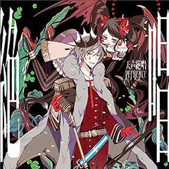Tensei Zesshou Reference -Best Of Utattemita-