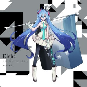 Eight -THE BEST OF HachioujiP-