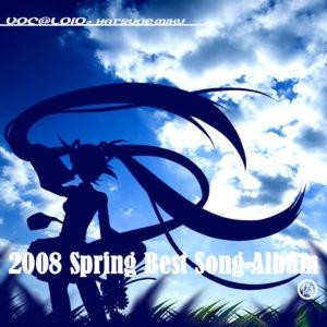 2008 Spring Best Song Album