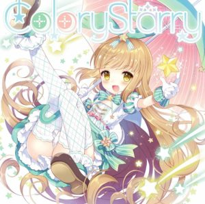 Colory Starry