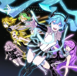 EXIT TUNES PRESENTS Vocalospace feat. Hatsune Miku